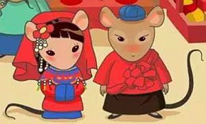 When is 2021 Chinese Mice Wedding Day? Sunday, February 14 ...