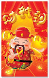 Chinese New Year God of Money