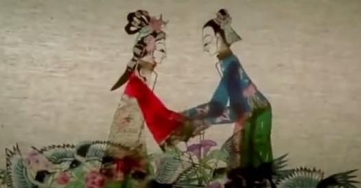 Chinese Valentine Shadow Puppet Show