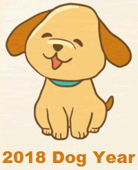 2018 Chinese New Year Festival Celebration, Brown Dog Year ...