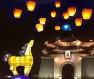 Chinese Lantern Festival - Horse Lantern