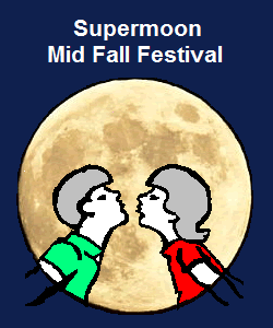 2014 Supermoon Mid-Fall Festival