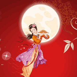 When is 2019 Chinese Moon Festival | September 13, 2019