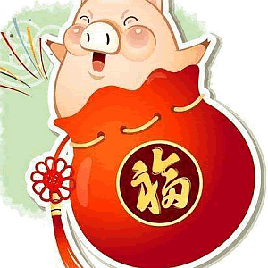2019 chinese new year is on february 5 2019 at chinas time zone this day is the first new moon day of the first chinese lunar month in the chinese lunar