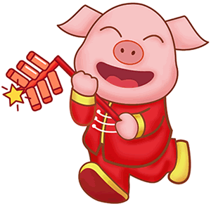Chinese New Year 2019 Year Of The Pig 2019 Chinese New Year Brown