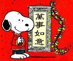 2018 chinese new year year of dog - Chinese New Year Calendar