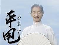 Ping shuai gong review