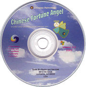 Chinese Fortune Angel Astrology CD