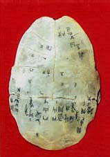 Oracle Bone