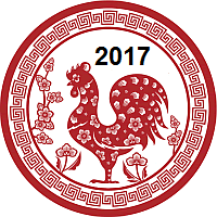 2017 Chicken Year Astrology
