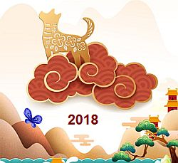 2018 Chinese Zodiac Dog